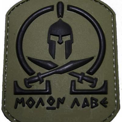 Molon Labe Patch I.